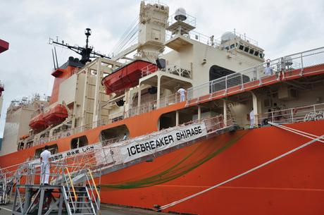 南極観測船「しらせ」一般公開へin舞鶴☆最近の投稿アーカイブカテゴリー最近のコメント