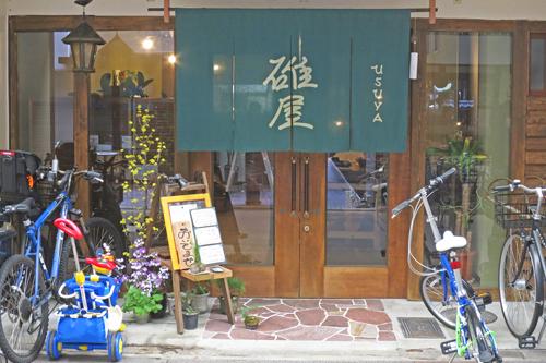 isuyama4