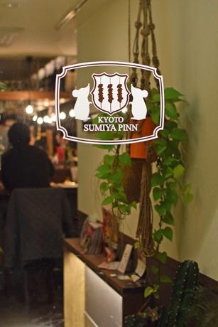 sumiyapin1