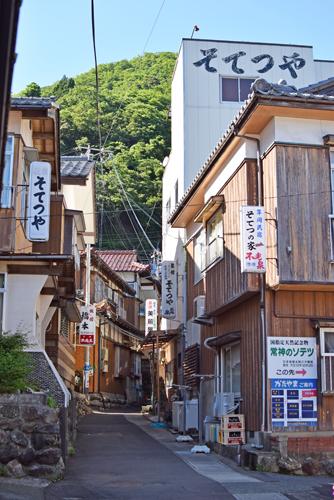 fukuiumi15