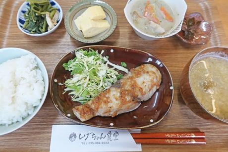 udono4