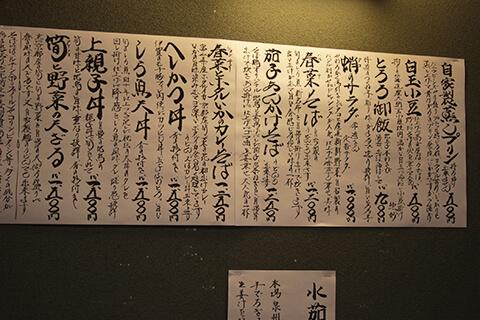 tensyu_vol021_003