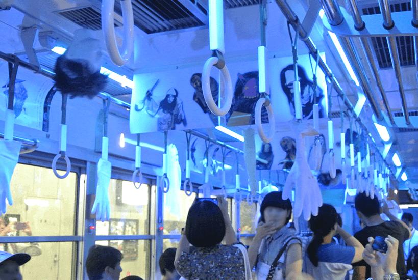 1409_yokai