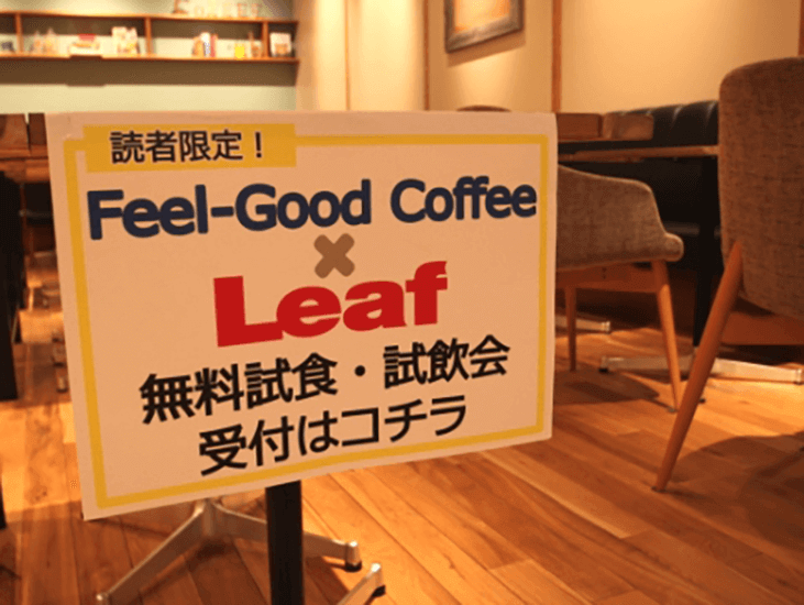 1503_feel-good_coffee