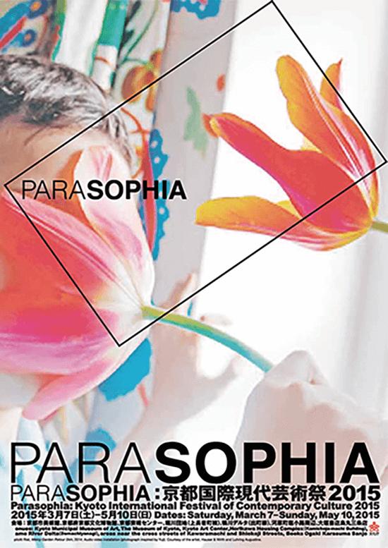 1503_parasophia01_