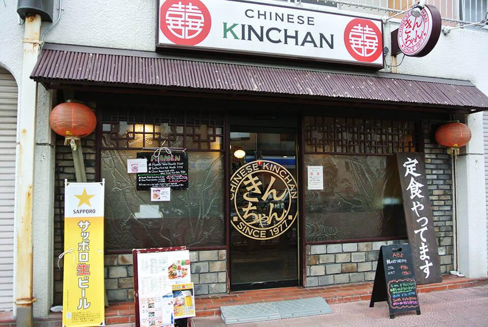 kinchan02