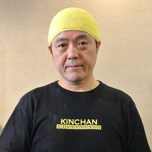 kinchan_staff