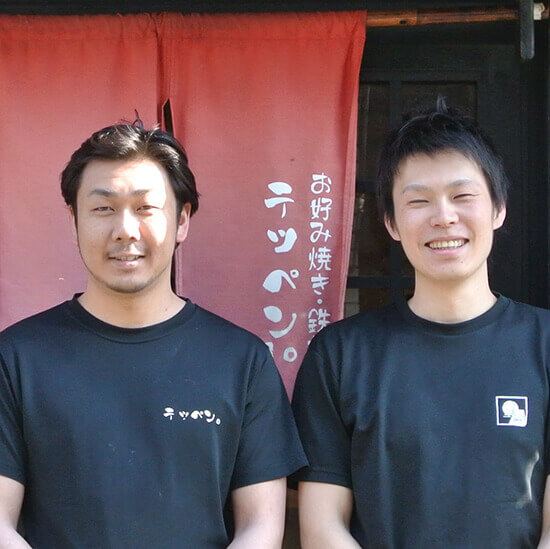 teppen_tenshu