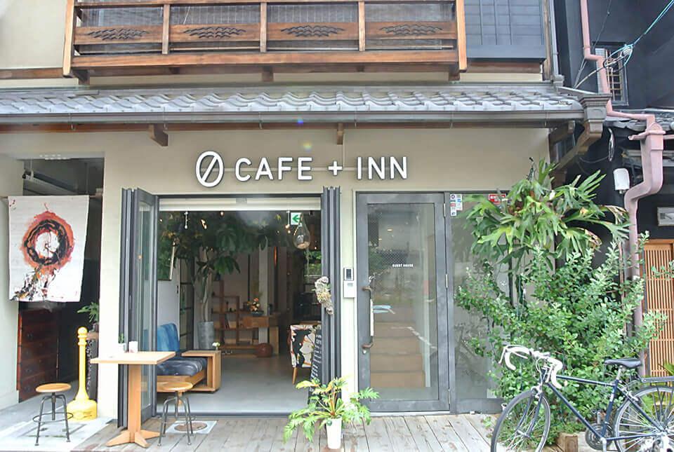 0cafe_inn_01