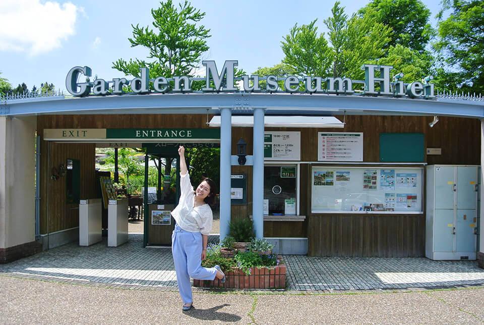 gardenmuseum01