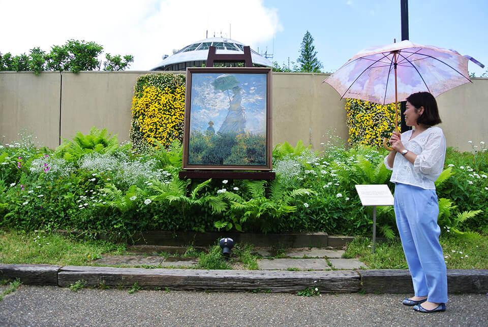 gardenmuseum20