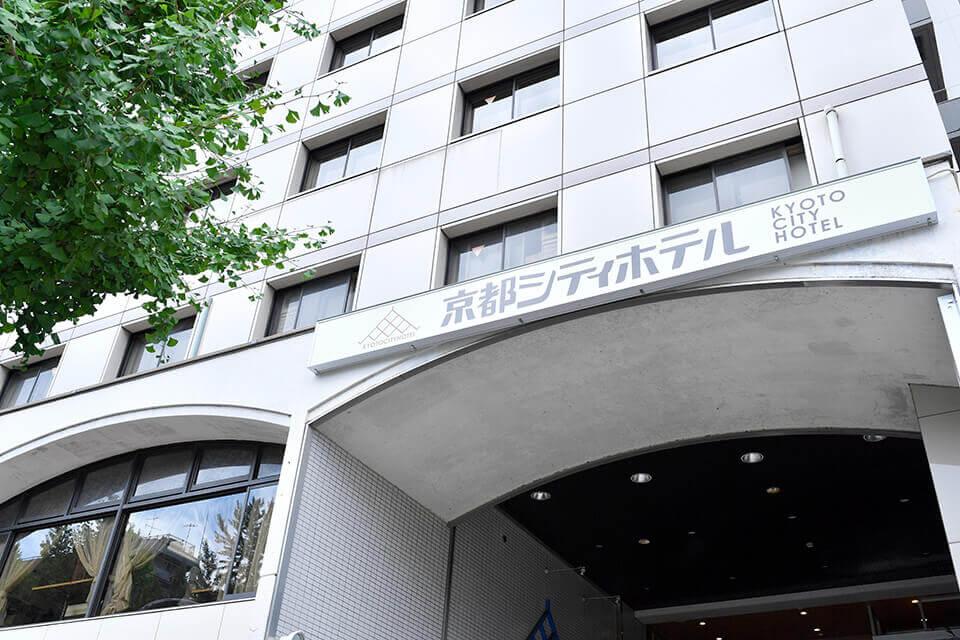 kyotocityhotel00
