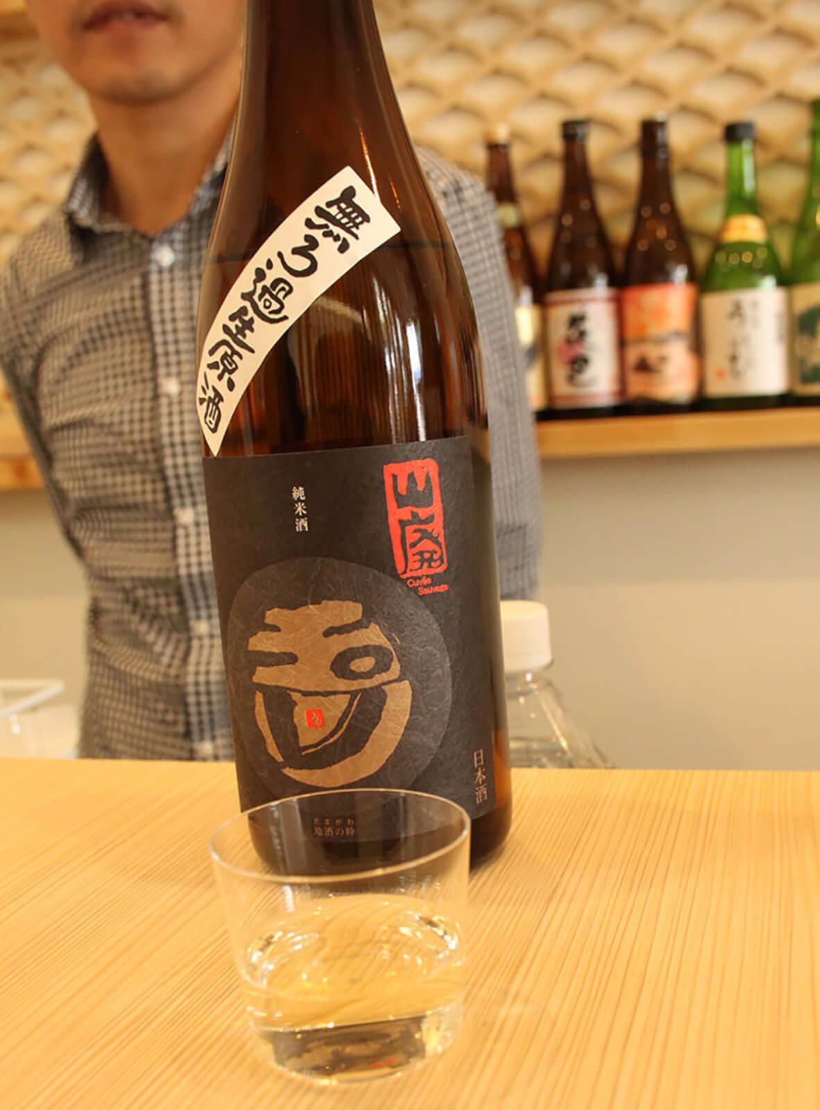 kuboshima11
