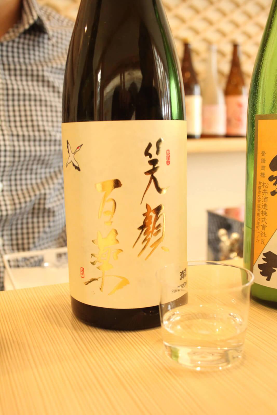 kuboshima31