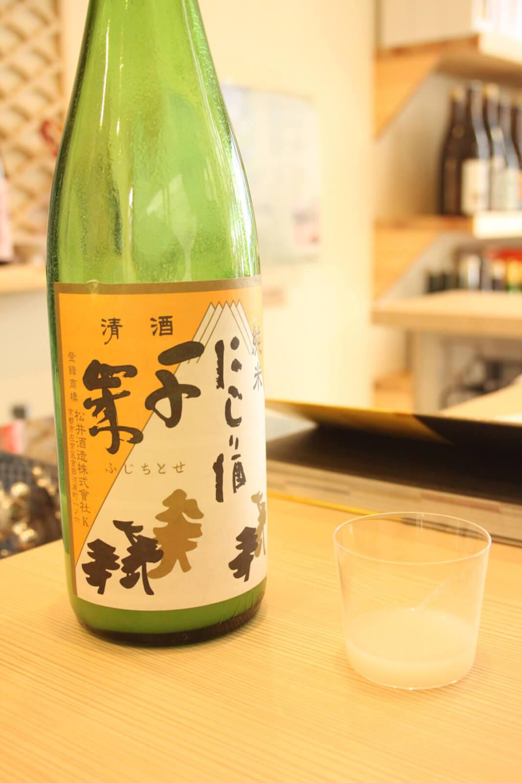 kuboshima34