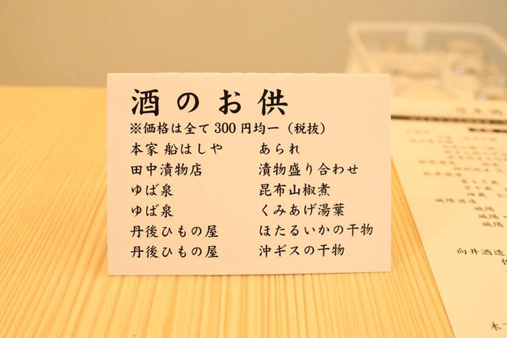 kuboshima_25