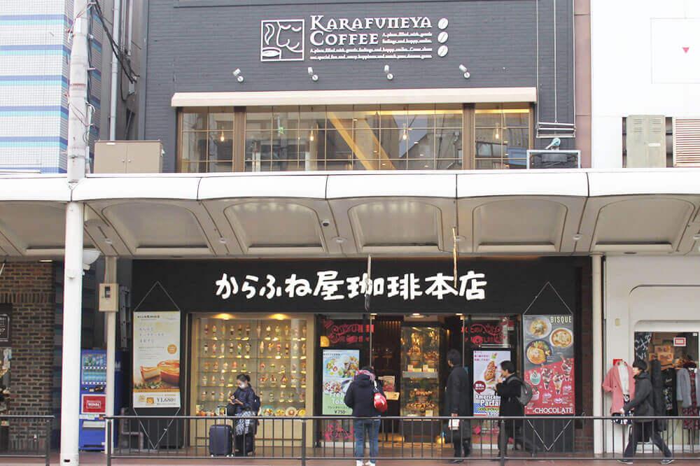 karafuneya_03