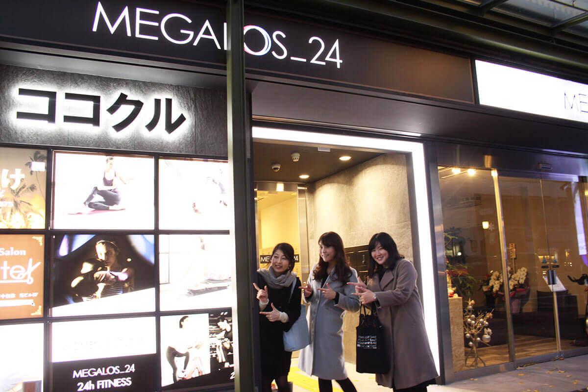 megalos_01