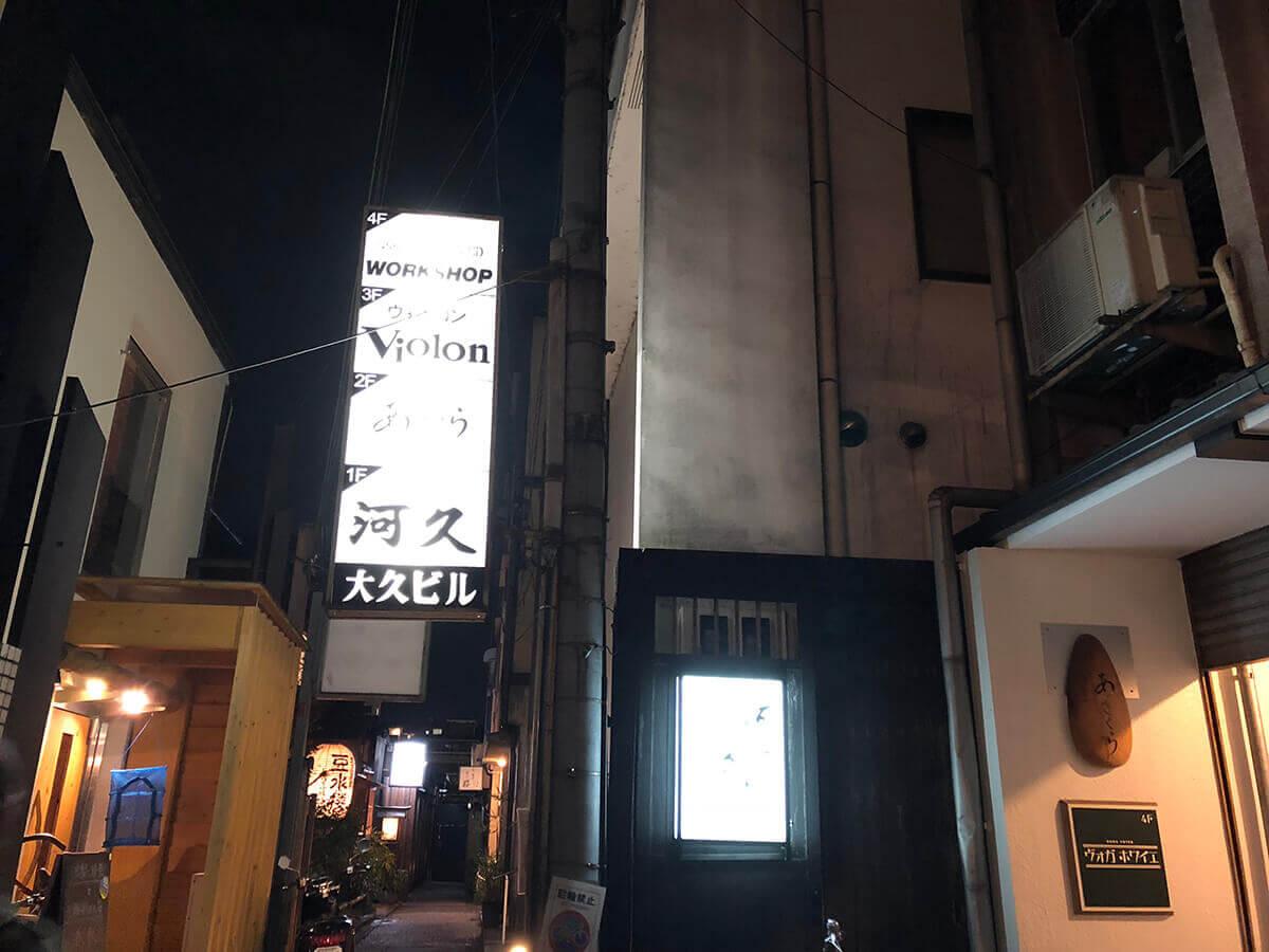 asakura001