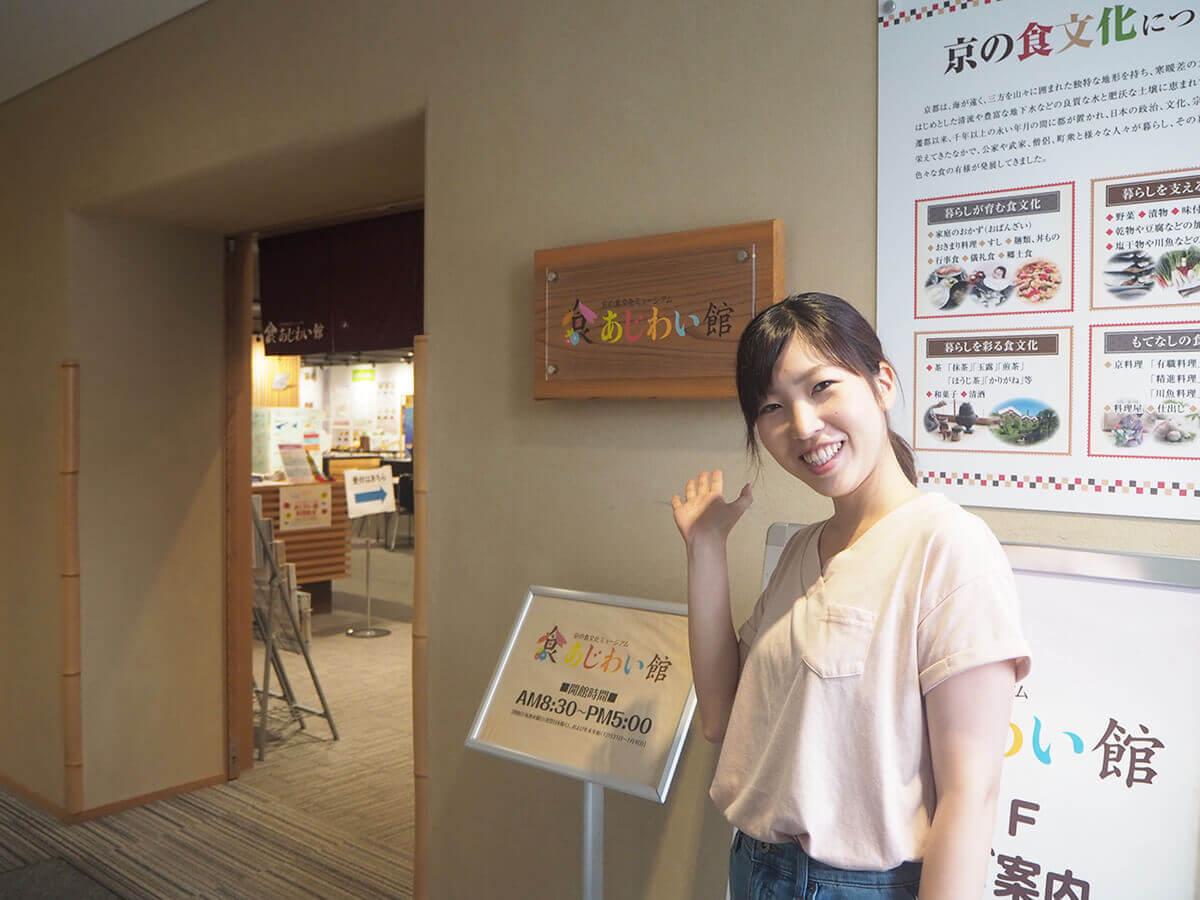 minazuki01