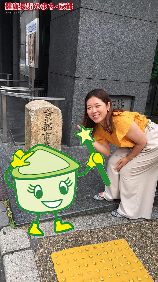 kenko1807_15