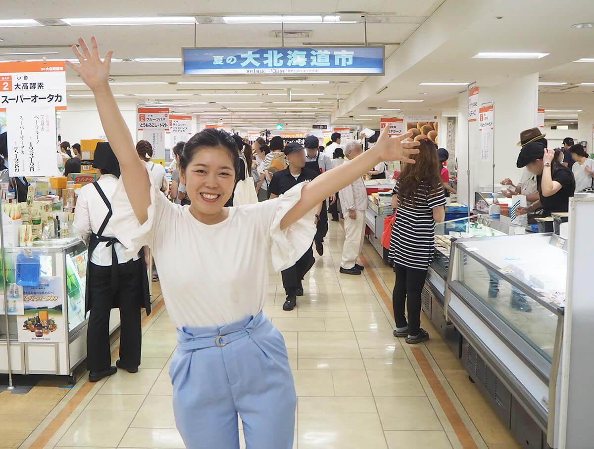 daimaru_hokkaido_2018_01