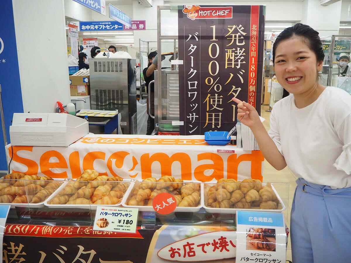daimaru_hokkaido_2018_11