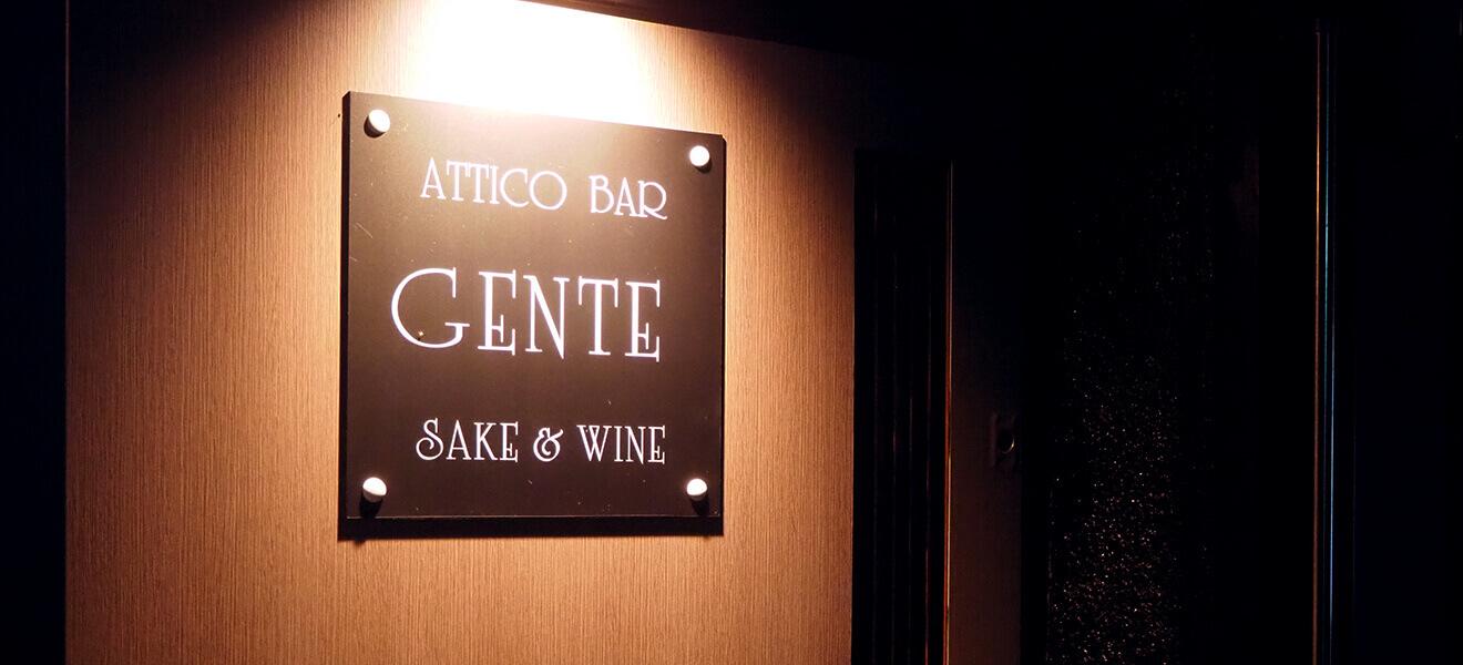 attico-main02