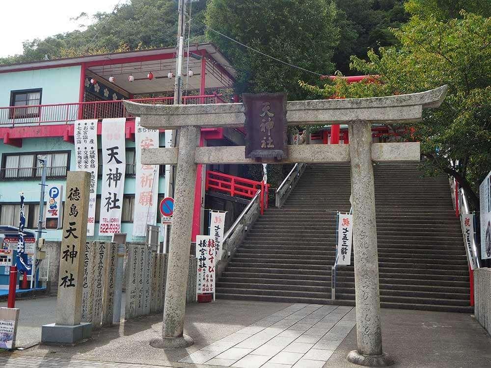 tokushima14