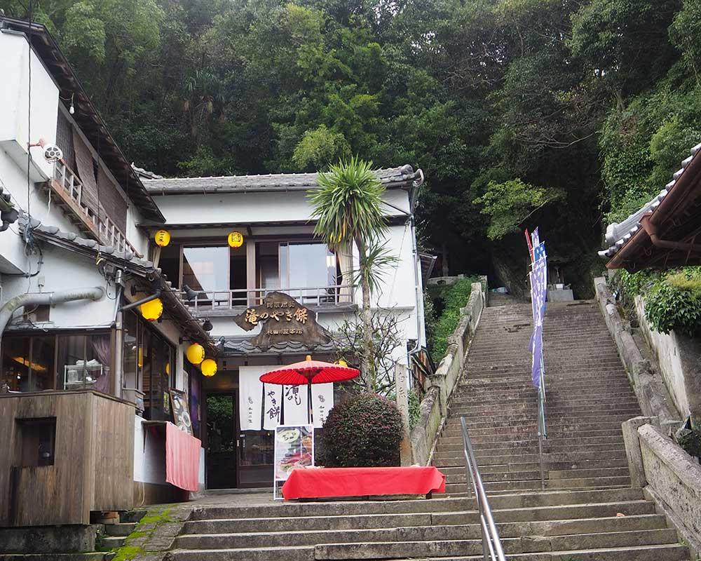 tokushima18