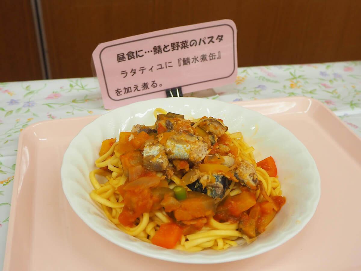 ikiiki_breakfast15