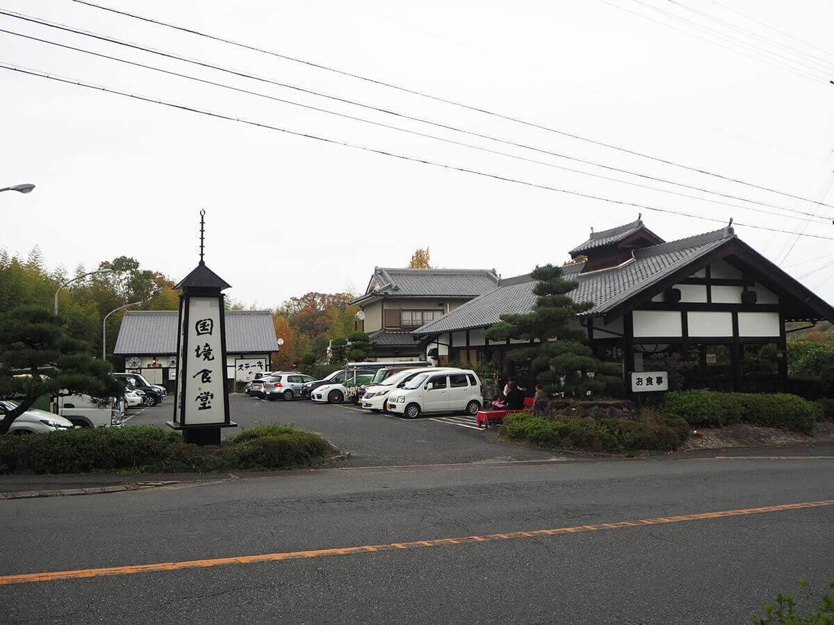 daibutsutetsudo24