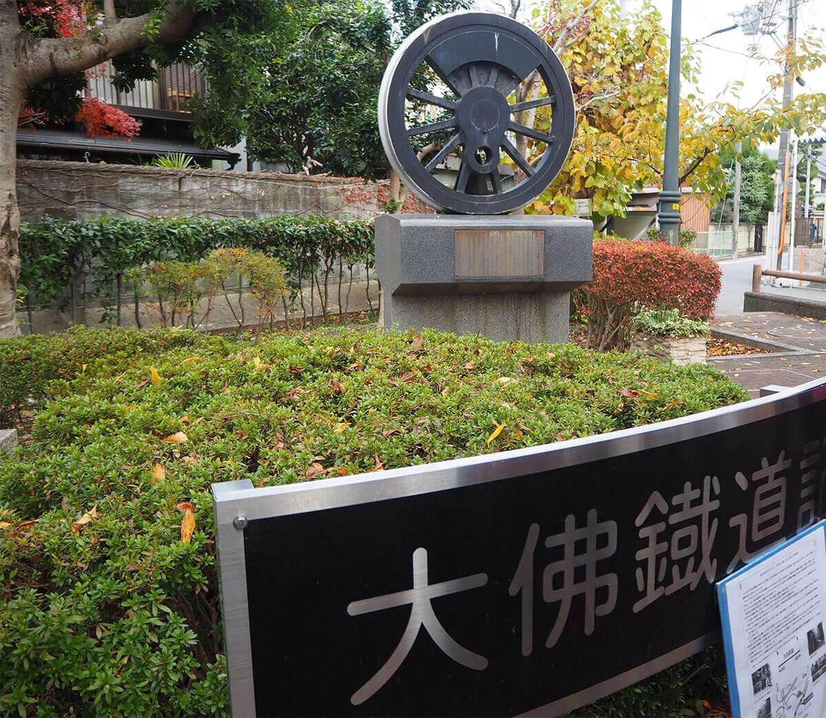 daibutsutetsudo26