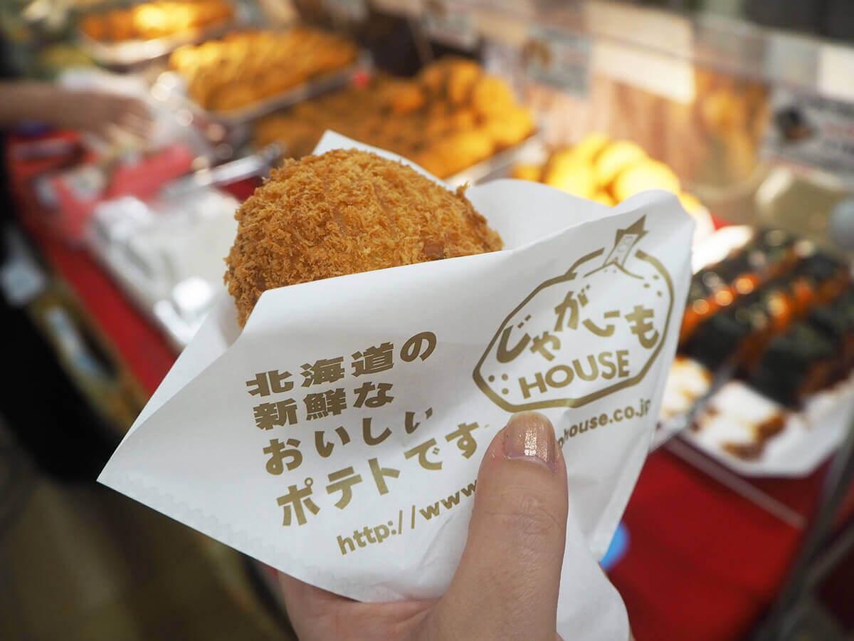 daimaru_saimatsu_hokkaido13