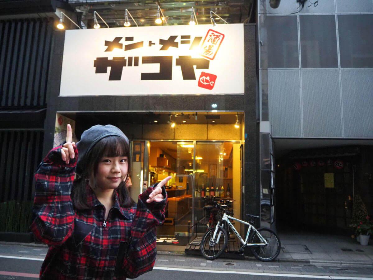 mentomeshizakoya_01