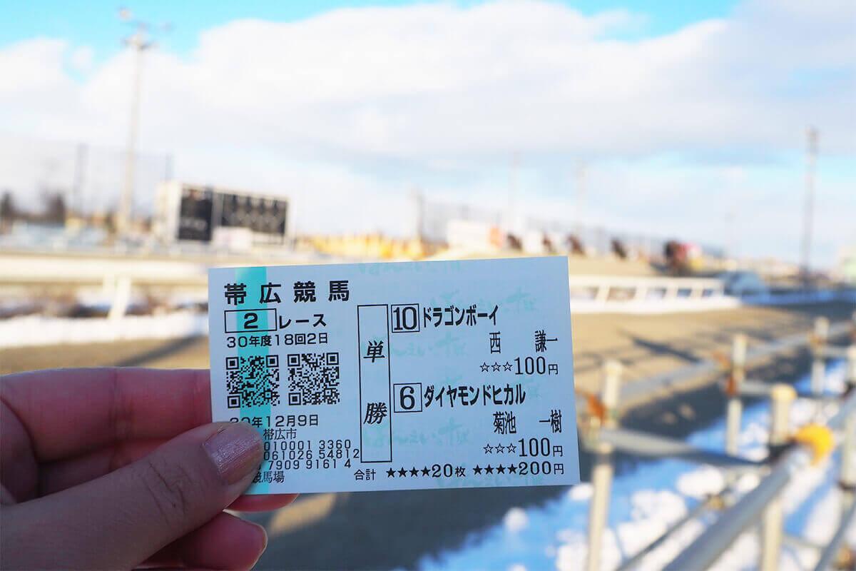 hokkaido_baneikeiba_12
