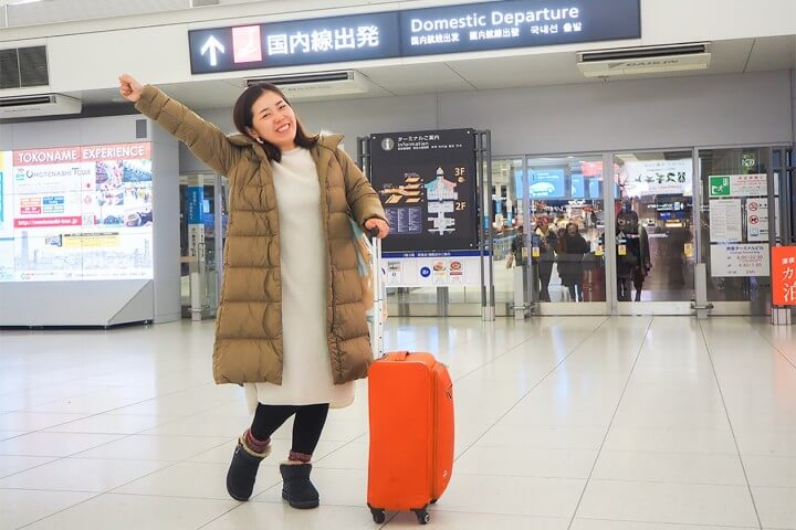 京都から北海道へは中部国際空港を使うの良いらしい!を検証してみた