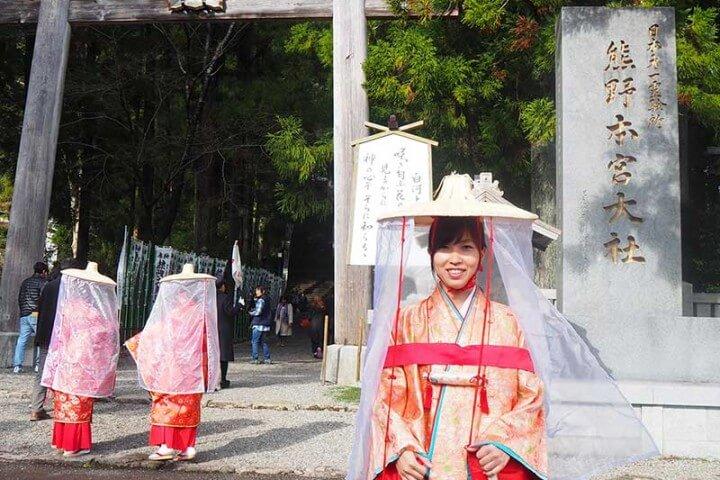 平安時代の人々も目指した聖地・熊野本宮大社にお参りしてパワー充電してきた