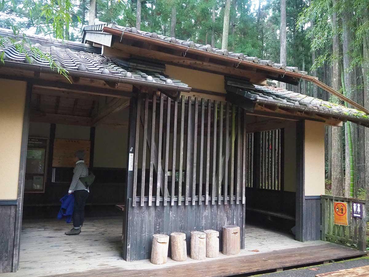 kumanokodou28