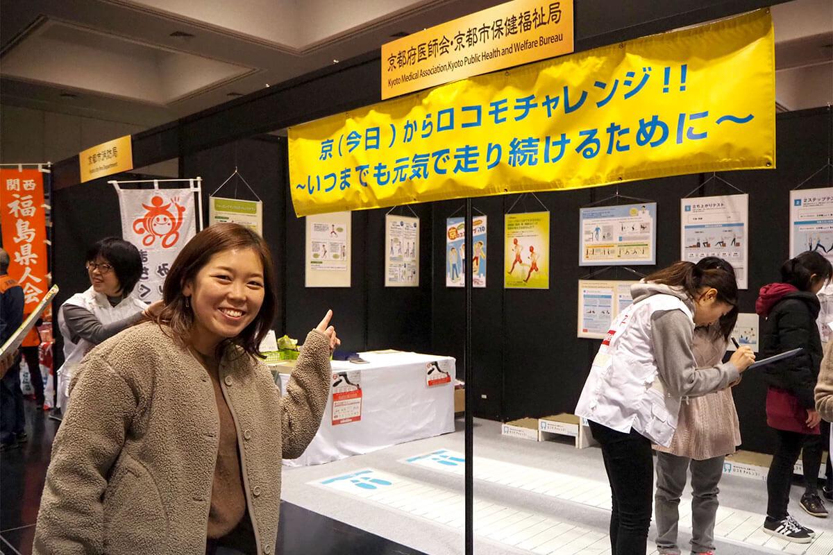 ikiiki_stamp04