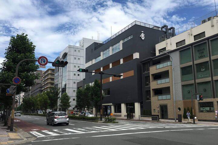 「香老舗 松栄堂」が開設した「薫習館」