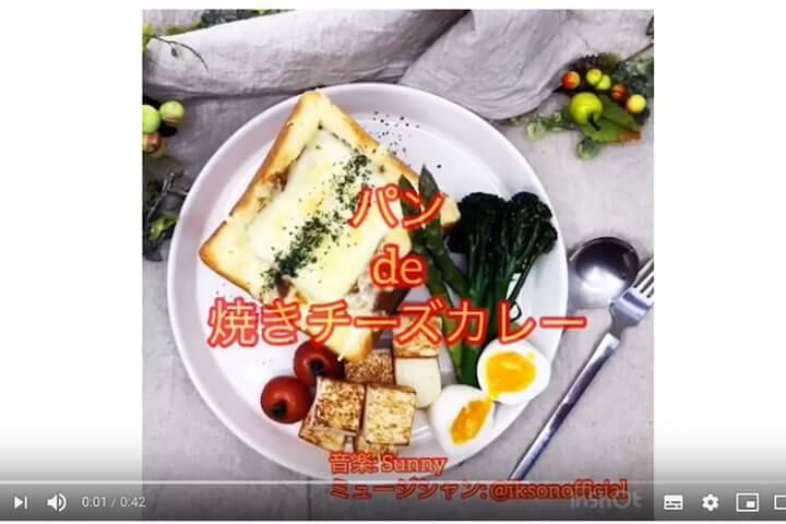 YouTube動画でmitasuを使った、プロ顔負けメニュー45選