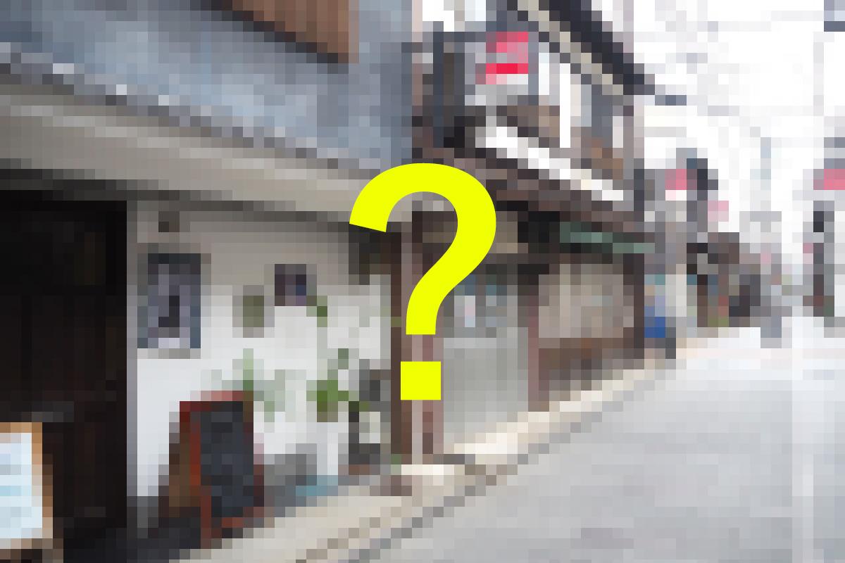 bar_sakamoto_thumbnail0