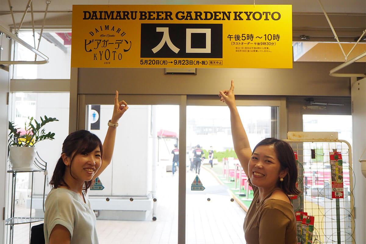 daimarubeer01