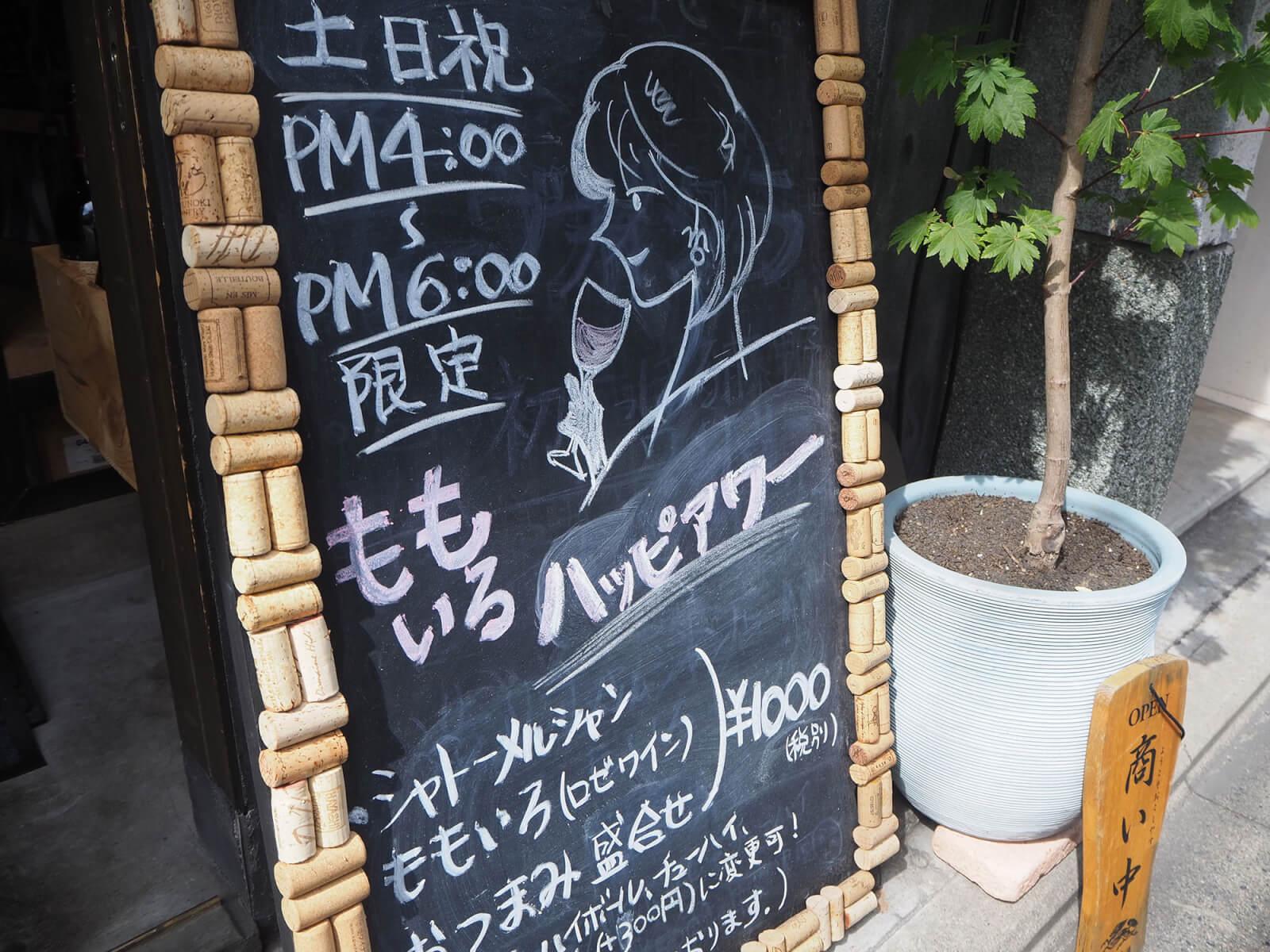 sumiyoshi10