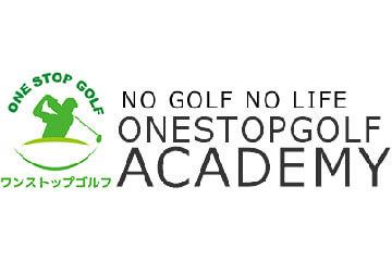 ワンストップゴルフアカデミー公式サイト