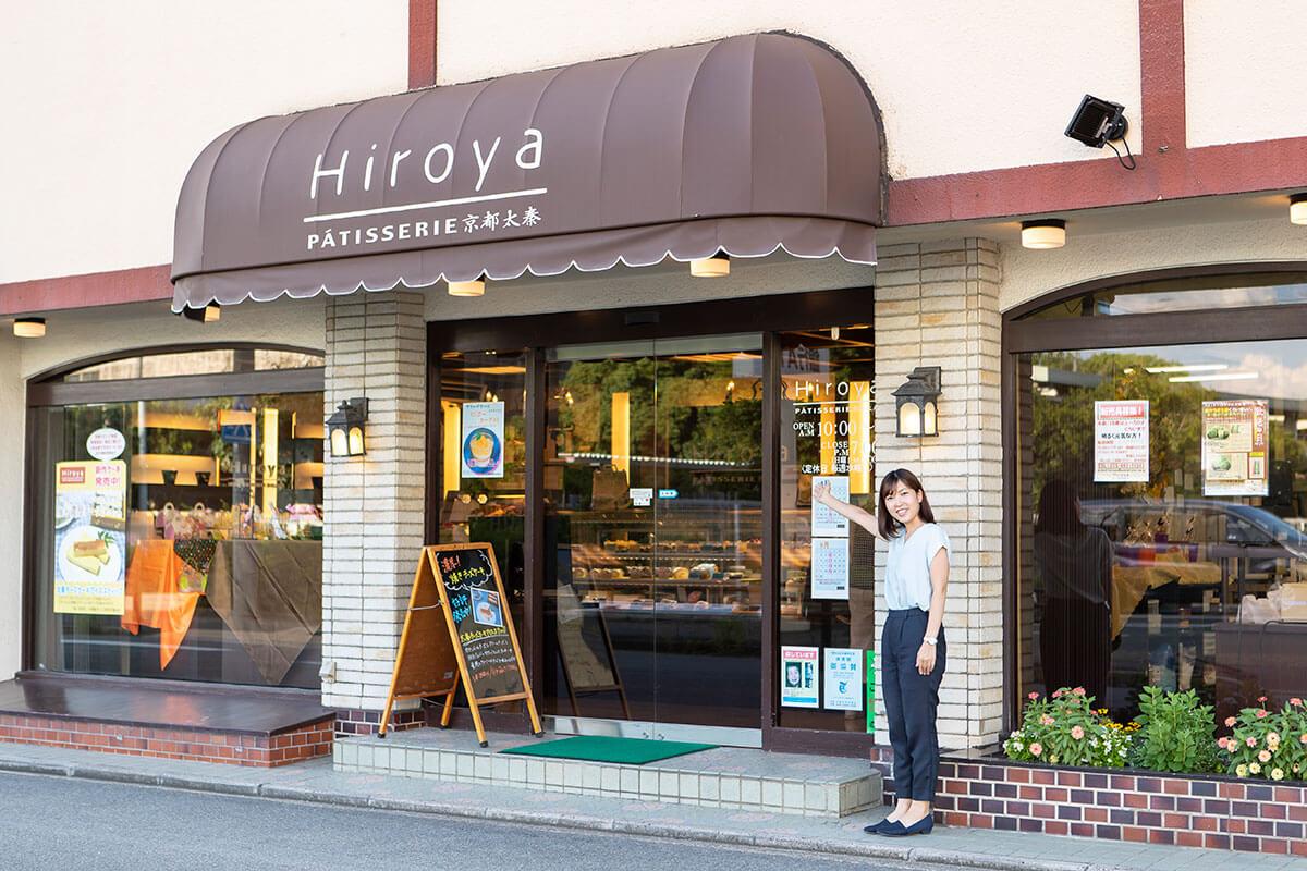 hiroya1