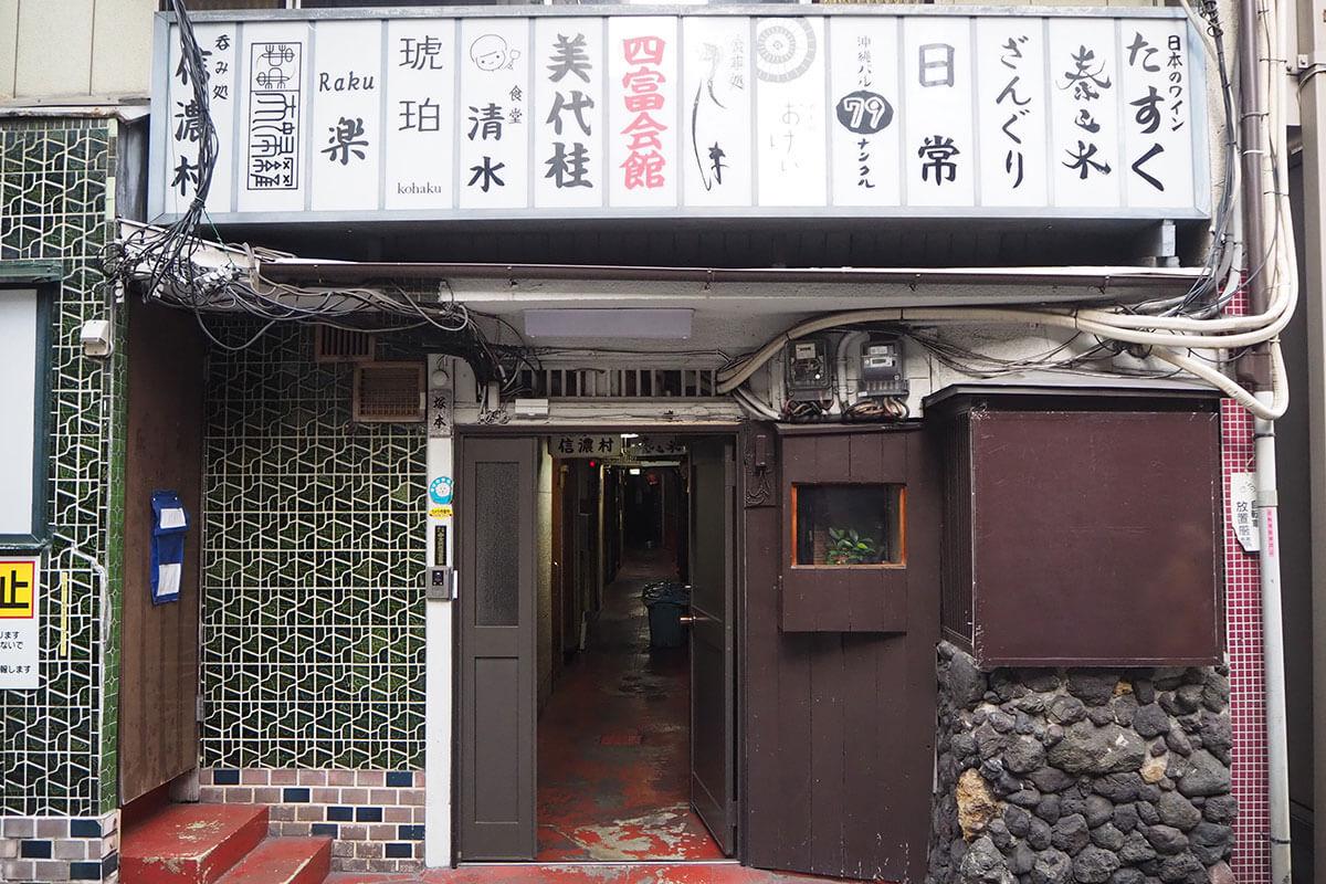 shimizu_01