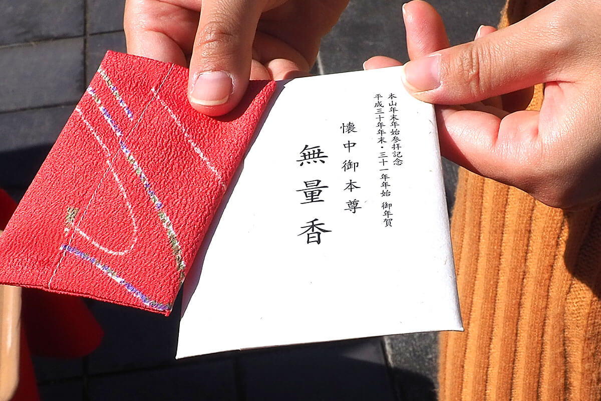 higashiyamajoen04