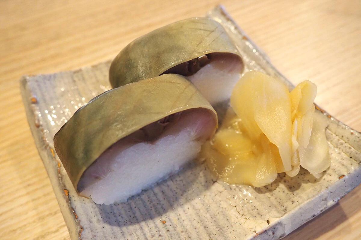 akiyoshi03